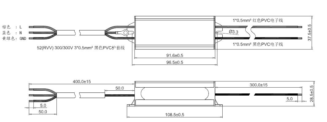 Kích thước Bộ nguồn led DLC-50W1A2-MP